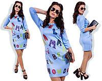 """Элегантное короткое женское платье """"Цветные Буквы"""" в расцветках (35-693)"""