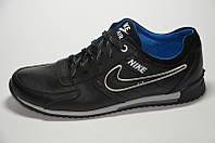 Кроссовки мужские  Nike Air Max 74 шкіряне взуття