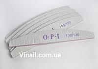 Пилка O.P.I 100/120, лодка ,серая ,пилочка