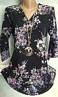 Женская удлиненная блуза в крупные цветы