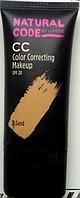 Lumene Natural Code CC Color Correcting Makeup №3 Тональный крем (оригинал подлинник  Финляндия)