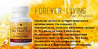 Пчелиный Прополис Форевер, США, Forever Bee Propolis, 60 таблеток