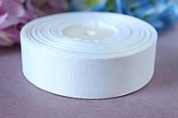 Лента репсовая 2,5 см оптом белого цвета
