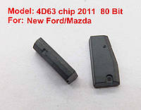 Чип транспондер для ключа иммобилайзера ID83(4D63 80BIT T17) Mazda Ford CARBON VIRGIN TRANSPONDER CHIP для про
