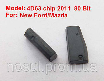 Чип транспондер для ключа иммобилайзера ID83(4D63 80BIT T17 ID6F-63) Mazda Ford CARBON VIRGIN TRANSPONDER CHIP