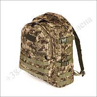 Тактический рюкзак 30 литров пиксель для военных, рыбалки, туризма нейлон