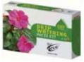 Delta Drip Vegetable Кit набор для вазонов на 12  оросителей