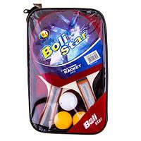 Набор для настольного тенниса (пинг понга) Boli Star 8308