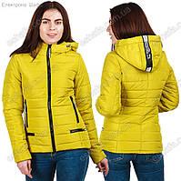 Молодежная весенняя куртка Меган желтая 42-50рр, фото 1