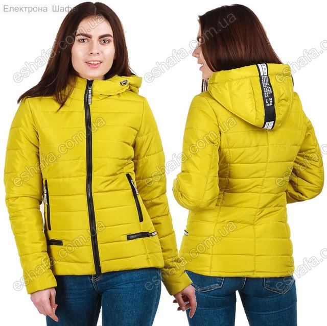 женская куртка желтого цвета