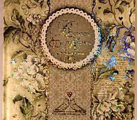 _Свадебный альбом для пожеланий (205Х205) Мандарин