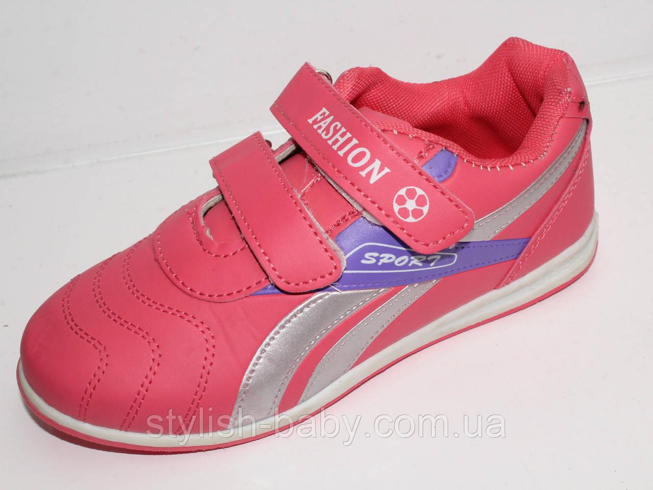 Детская спортивная обувь ТМ. Bluerama для девочек (разм. с 31 по 36)
