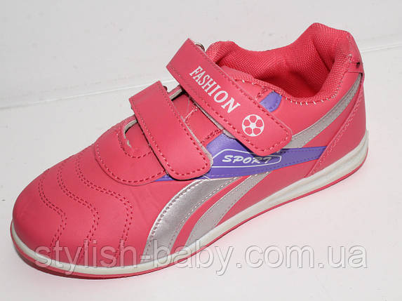 Детская спортивная обувь ТМ. Bluerama для девочек (разм. с 31 по 36), фото 2