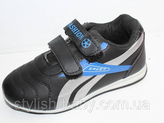 Детская спортивная обувь ТМ. Bluerama для мальчиков (разм. с 26 по 31), фото 2