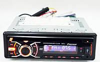 DVD Автомагнитола DEH-8500UBG USB Sd MMC съемная панель