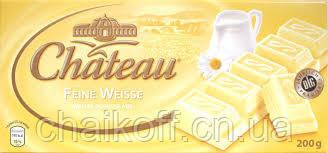 Шоколад белый  Chateau Feine Weisse 200 г (Германия)