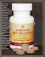 Forever Bee Propolis, Пчелиный Прополис,Форевер, США, 60 табл.
