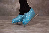 Чехол на ботинок конька (Звездное небо)