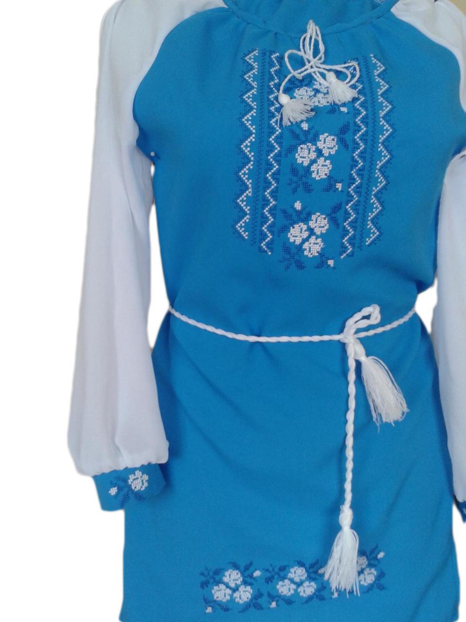 "Жіноче вишите плаття ""Ертол"" (Женское вышитое платье ""Ертол"") PU-0008"