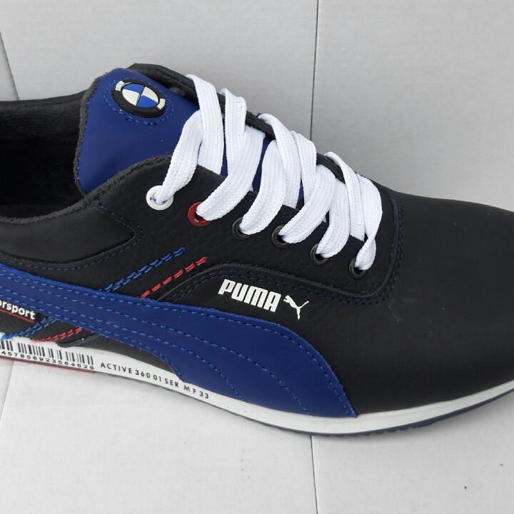 69d4791aacbc Мужские кожаные кроссовки Puma(реплика)  продажа, цена в Хмельницком ...