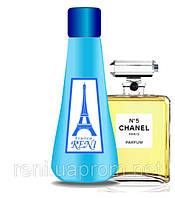 Reni версия Chanel №5 100мл + флакон в подарок