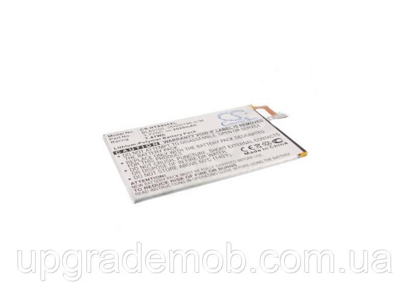 Аккумулятор акб батарея HTC BL83100/35H00198-04M (X920e Butterfly/X920d), 2020 mAh