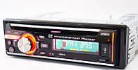 DVD Автомагнитола DEH-8450UBG USB Sd MMC DVD съемная панель, фото 1