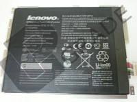 Аккумулятор на Lenovo L11C2P32 (A10-70 (A7600)/A7-10/S6000), 6340 mAh