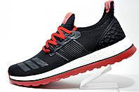 Мужские кроссовки Adidas Climachill Boost, AQ4698