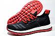 Мужские кроссовки в стиле Adidas Climachill Boost, AQ4698, фото 4