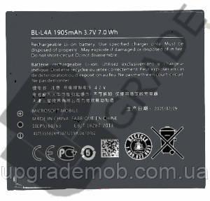 Аккумулятор акб батарея Microsoft BN-06 (430 Lumia Dual Sim RM-1099), 1500 mAh