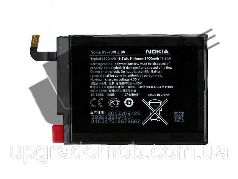 Аккумулятор на Nokia BV-4BW (1520 Lumia), 3500 mAh - UPgrade-запчасти для мобильных телефонов и планшетов в Днепре