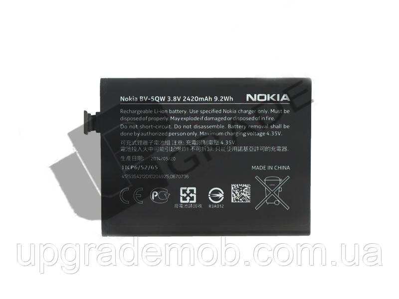 Аккумулятор на Nokia BV-5QW (930 Lumia), 2420 mAh  - UPgrade-запчасти для мобильных телефонов и планшетов в Днепре