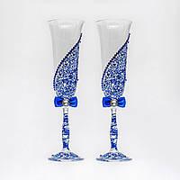 Свадебные бокалы в синих тонах с росписью