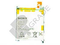 Аккумулятор на Sony LIS1520ERPC, 3000mAh