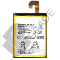 Аккумулятор на Sony LIS1558ERPC, 3100mAh