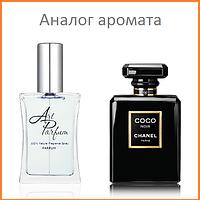 67. Духи 40 мл. Coco Noir (Коко Нуар /Шанель) /Chanel