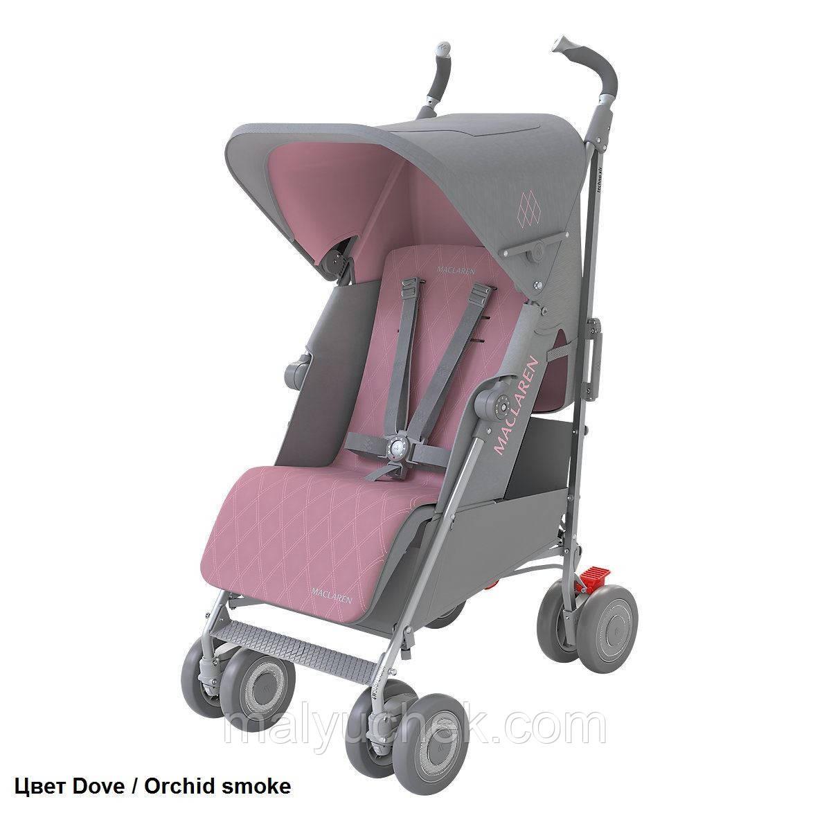 Прогулочная коляска Maclaren TECHNO XLR Dove/Orchid Smoke с чехл. на ноги