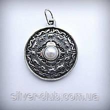 Стильный серебряный подвес под старину Китайский Зодиак с жемчугом