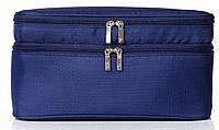 Органайзер Двухъярусный кофр для хранения нижнего белья Синий