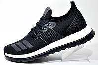 Мужские кроссовки Adidas Climachill Ultra Boost