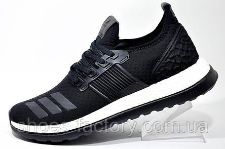 Мужские кроссовки Adidas Climachill Ultra Boost, фото 2