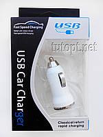 Автомобильное зарядное устройство USB Input - DC 12V/24V Outout - DC 5V - 1.0A
