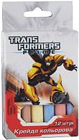 Мел цветной Трансформеры 12 штук TF13-075K