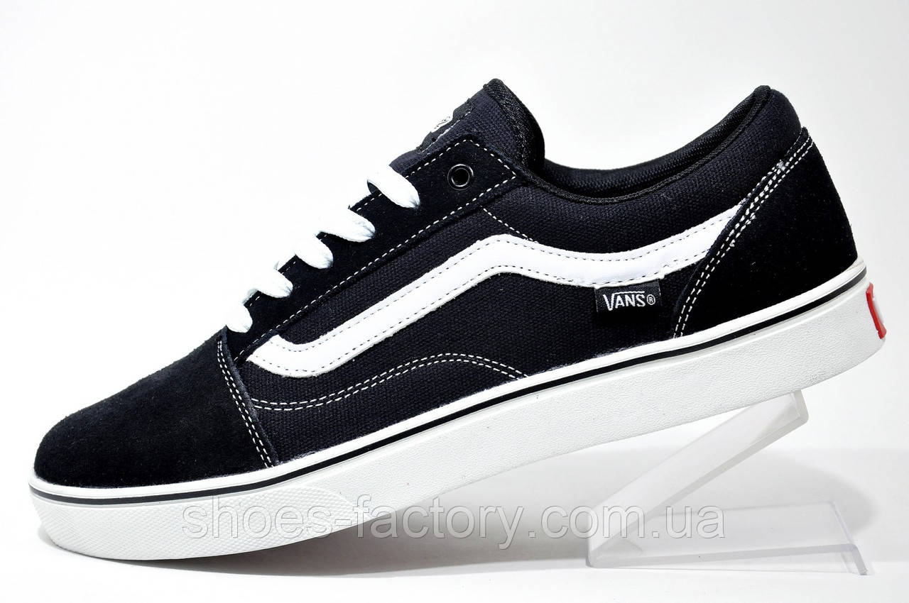 Мужские кроссовки в стиле Vans Old Skool, Black\White