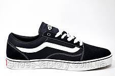 Мужские кроссовки в стиле Vans Old Skool, Black\White, фото 3