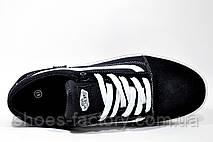 Мужские кроссовки в стиле Vans Old Skool, Black\White, фото 2