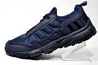 Кроссовки мужские в стиле Adidas Climawarm Oscillate, AQ3280