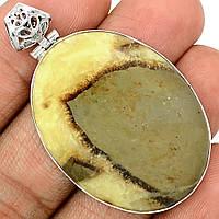 Септария, серебро 925, кулон, 328КЛС