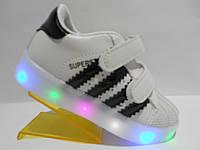 Брендовые детские кроссовки LED c светящей подошвой  (разм. 25.26.) Розница